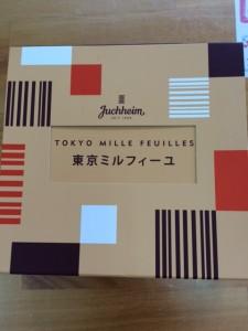 箱もオシャレ〜