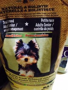 こちらはシニア用と全犬種用フィッシュタイプの2種類購入